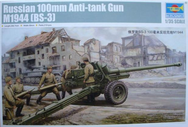 Trumpeter 1/35 Russian 100mm Anti-tank Gun # 02331