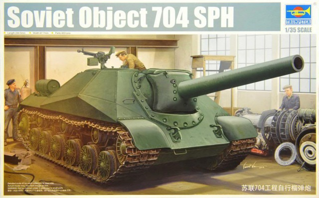 Trumpeter 1/35 Soviet Object 704 SPH # 05575