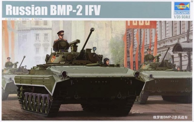 Trumpeter 1/35 Russian BMP-2 IFV # 05584