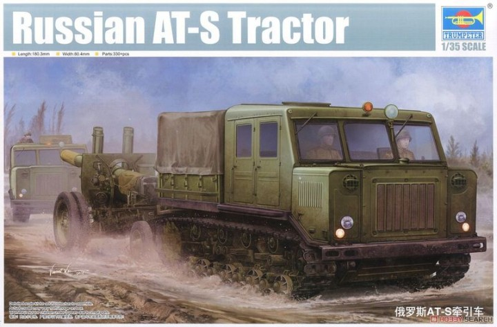 Trumpeter 1/35 Russian AT-S Tractor # 09514