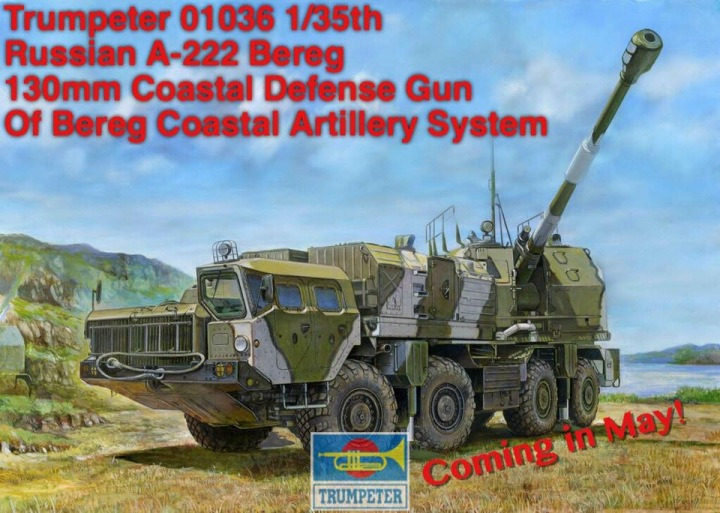 Trumpeter 1/35 Russian A-222 Bereg 130mm Coastal Defense Gun # 1036