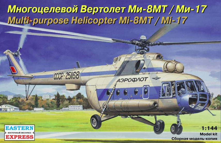 EASTERN EXPRESS 1/144 Helicopter Mi-8MT / Mi-17 # 14500