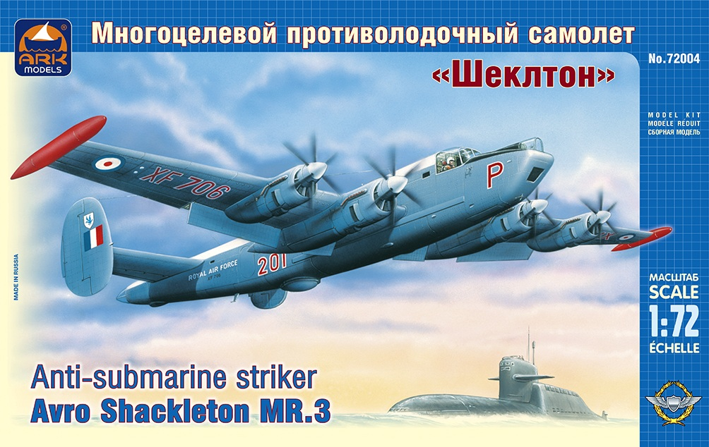 "Ark Models 1\72 Avro ""Shackleton"" MR.3 British anti-submarine striker # 72004"