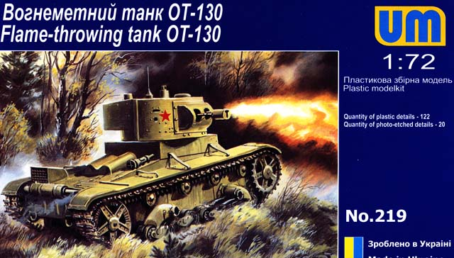 UMT 1/72 OT-130 Soviet flame-throwing tank # 219