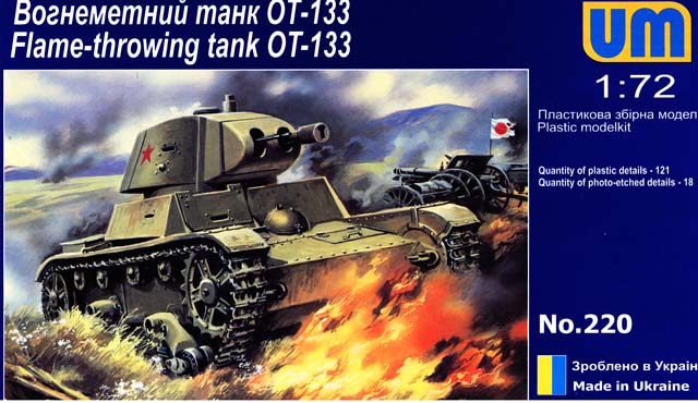 UMT 1/72 OT-133 Soviet flame-throwing tank # 220
