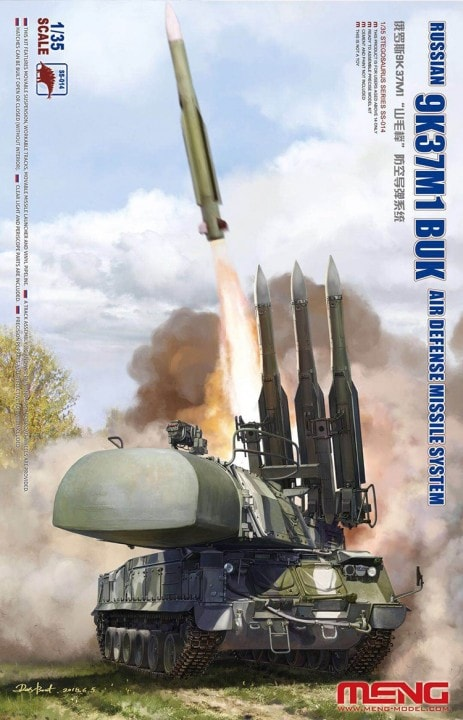 Meng Model 1/35 Russian 9K37M1 BUK Air Defense Missile # SS-014