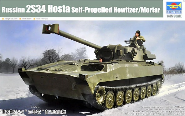 "Trumpeter 1/35 2S34 ""Hosta"" Self-Propelled Howitzer/Mortar # 09562"