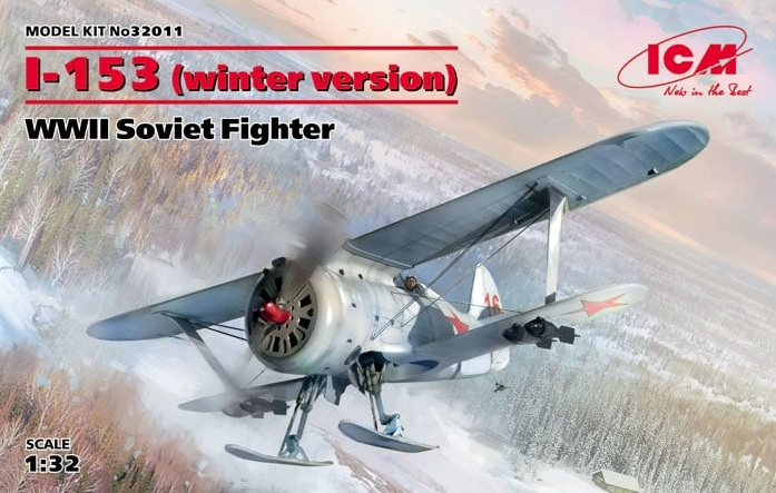 ICM 1\32 I-153 (winter version) WWII Soviet Fighter # 32011