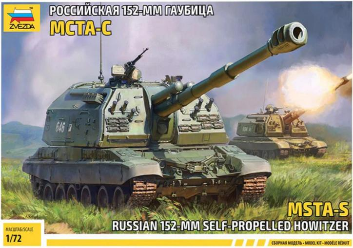 Zvezda 1/72 Russian 152 mm Self-Propelled Howitzer MSTA-S # 5045