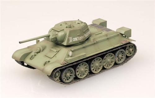 EASY MODEL 1/72 T-34/76 Model 1943(1943 Autumn) # 36267