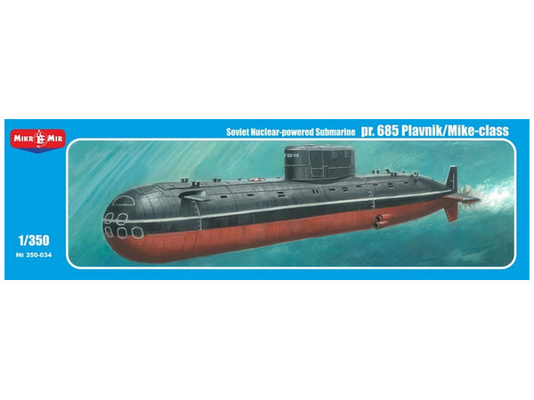 Mikromir 1/350 Soviet Nuclear-powered Submarine pr. 685 Plavnik/Mike-class # 350-034