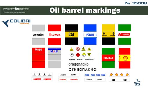 Oil barrel markings 1/35 Colibri Decals  # 35008