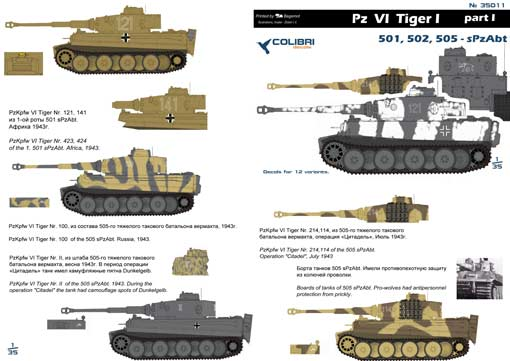 Pz  VI  Tiger I  -  Part I   501,502,505, sPzAbt 1/35  Colibri Decals # 35011