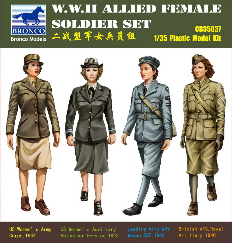 Bronco Models 1/35 WWII Allied Female Figure Set # 35037