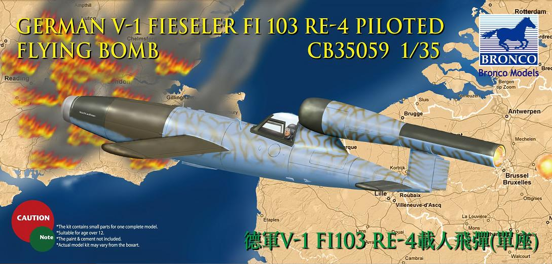 Bronco models 1/35 V-1 Fi103 Re 4 Piloted Flying Bomb 3 35059