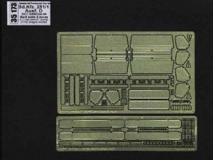Aber 1/35 Sdkfz.251/1 Ausf.D vol.7 - Additional set - Back seats & boxes # 35173