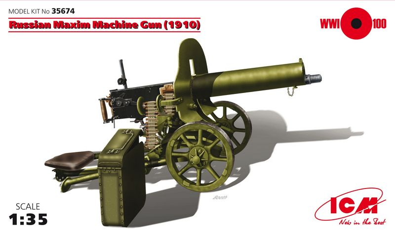 ICM 1/35 Russian Maxim Machine Gun (1910) # 35674