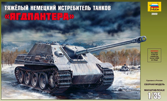 Zvezda 1/35 German Heavy Tank Destroyer Jagdpanther # 3569