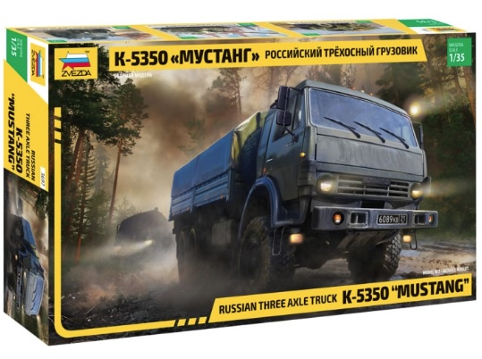 "Zvezda 1/35 Russian Three-Axle Army Truck KamAZ-5350 ""Mustang"" # 3697"