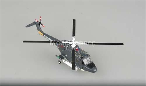 Easy Model 1/72 UH-14,NO.7Sqn,?Royal Netherlands Naval Air Force,1978 # 37095