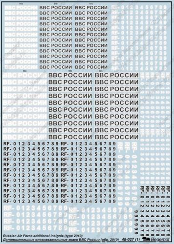 Begemot 1/48 Russian Air Force Insignia (type 2010) # 48027