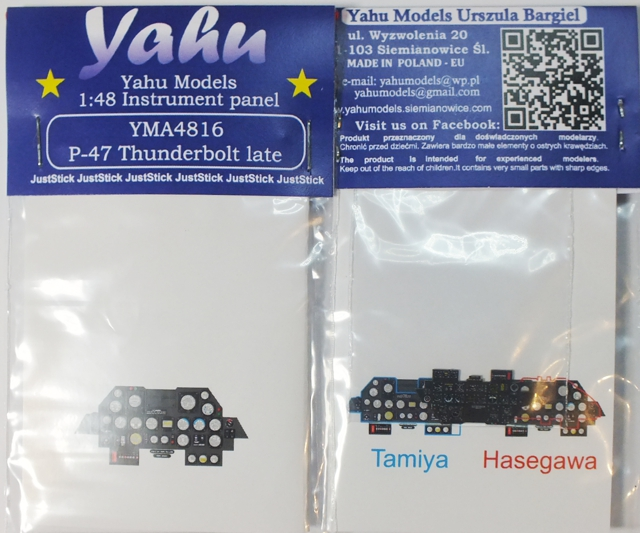 Yahu Models 1/48 P-47D late # 4816