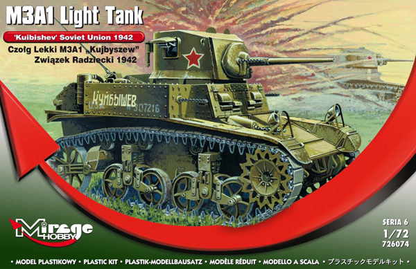 Mirage Hobby 1/72 M3A1 Light Tank Kuibishev Soviet Union 1942 # 726074