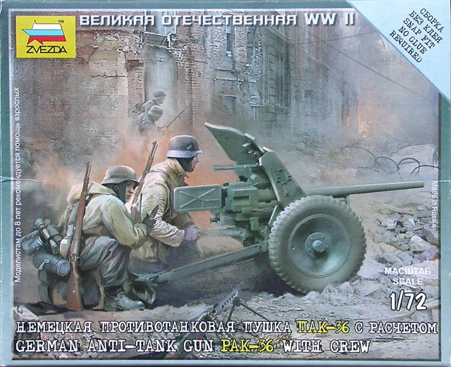 Zvezda 1/72 German anti-tank gun PaK-36 with crew # 6114