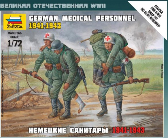 Zvezda 1/72 German Medical Personnel 1941-1943 # 6143