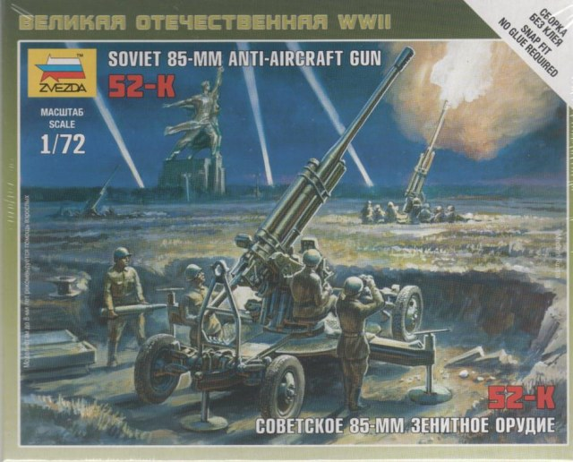 Zvezda 1/72 Soviet 85-mm anti-aircraft gun 52-K # 6148