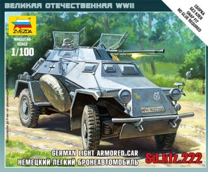 Zvezda 1/100 German Light Armored Car Sd.kfz.222 # 6157