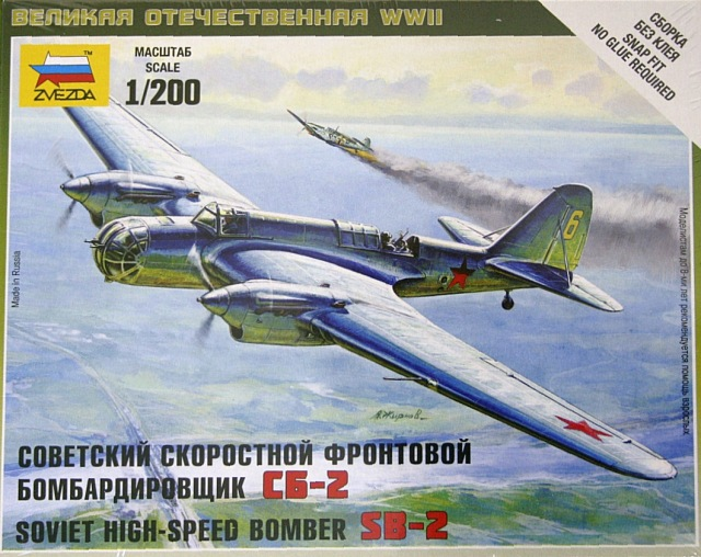 Zvezda 1/200 Soviet high-speed bomber SB-2 # 6185