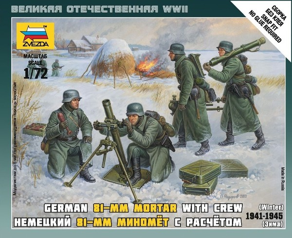 Zvezda 1/72 German 81-mm Mortar with Crew 1941-1945 # 6209