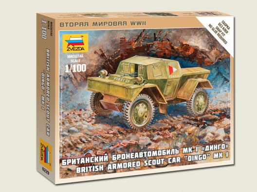 "Zvezda 1/100 British Armored Scout Car ""Dingo"" Mk. I # 6229"