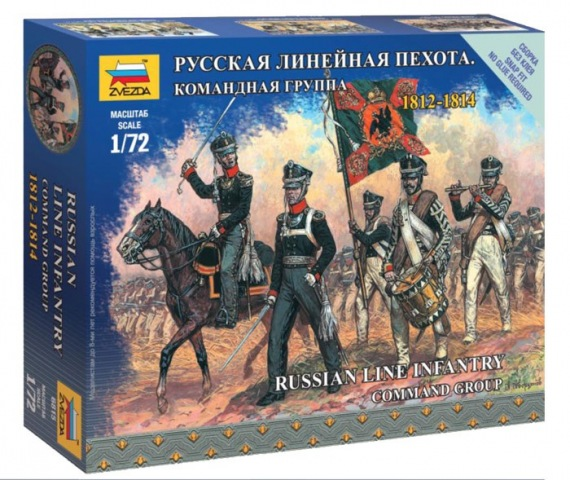 Zvezda 1/72 Russian Infantry Command Group # 6815
