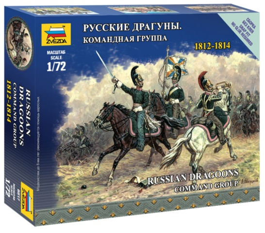 Zvezda 1/72 Russian dragoons Command group # 6817