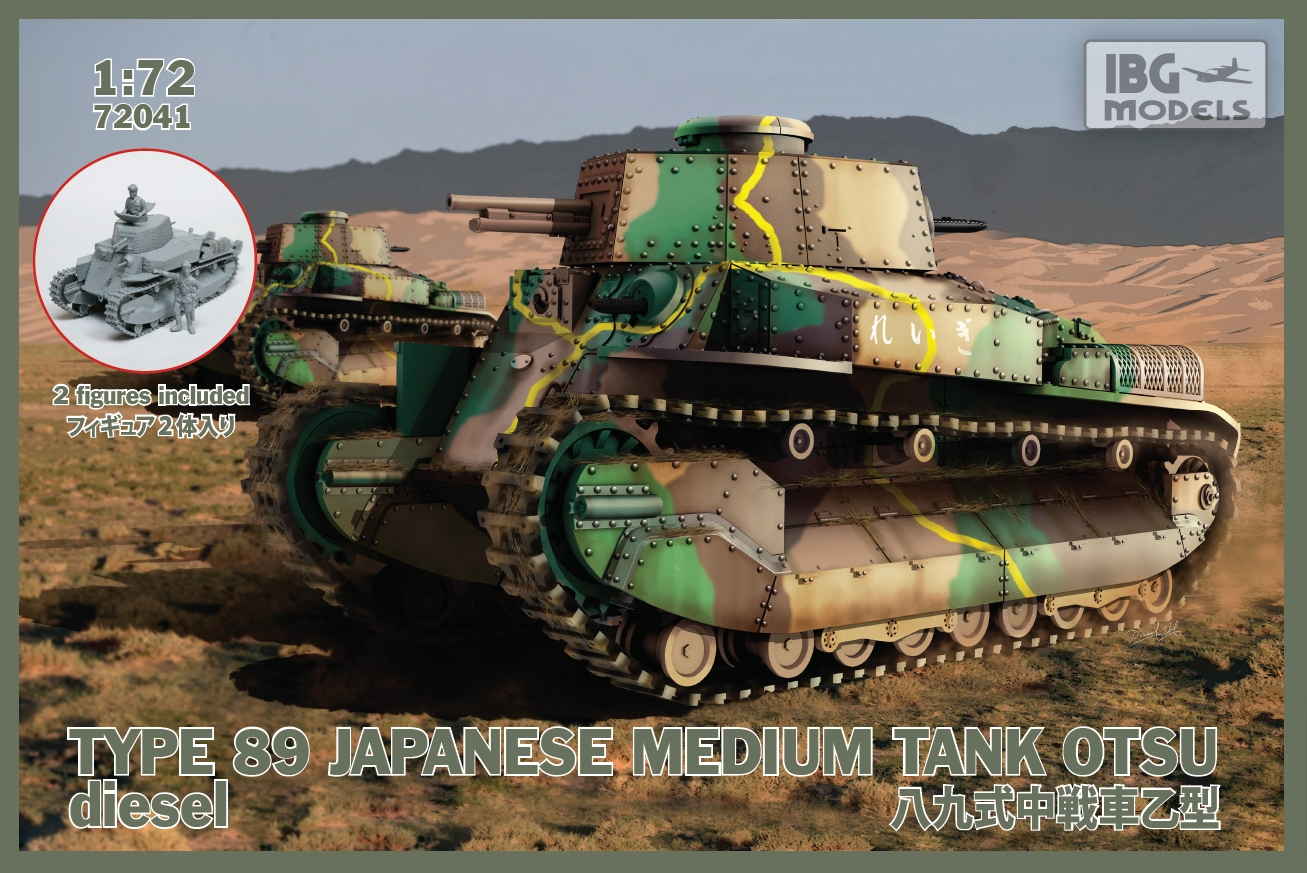 IBG 1/72 TYPE89 Japanese Medium tank OTSU-diesel # 72041