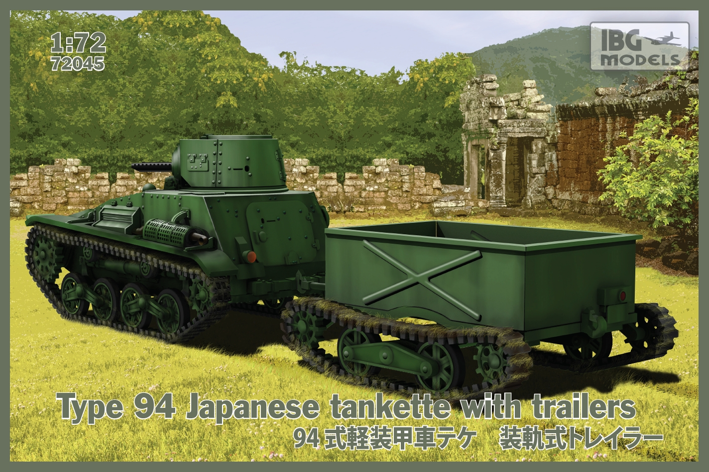 IBG 1/72 TYPE94 Japanese Tankette with trailers # 72045