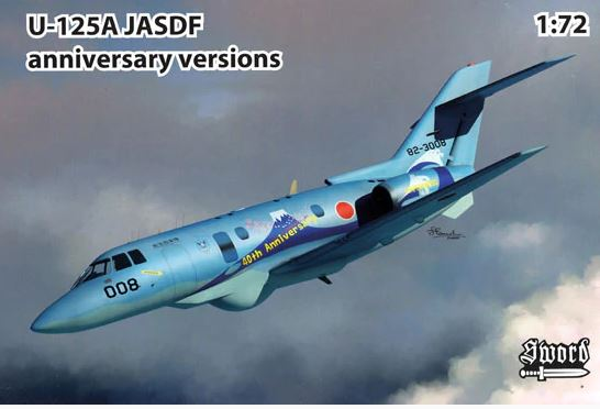 Sword 1\72 Raytheon U-125A JASDF anniversary version # 72127