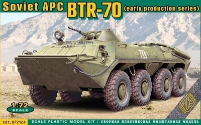 ACE 1/72 BTR-70 (early production series) # 72164