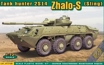 ACE 1/72 Tank Hunter 2S14 Zhalo-S (Sting) # 72168