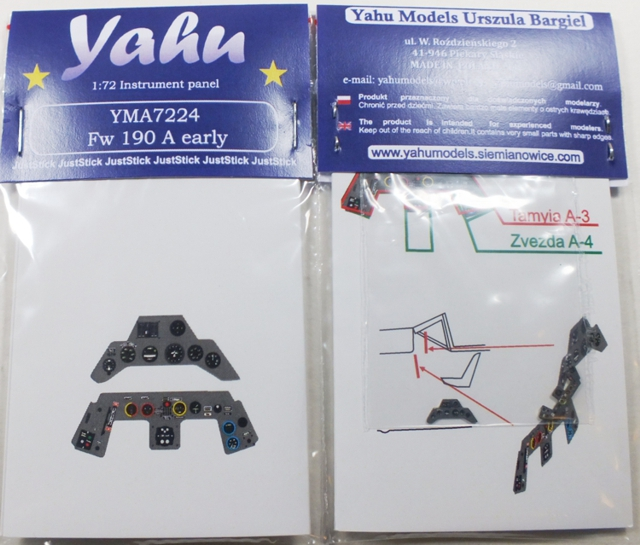 Yahu Models 1/72 Fw 190A early # 7224