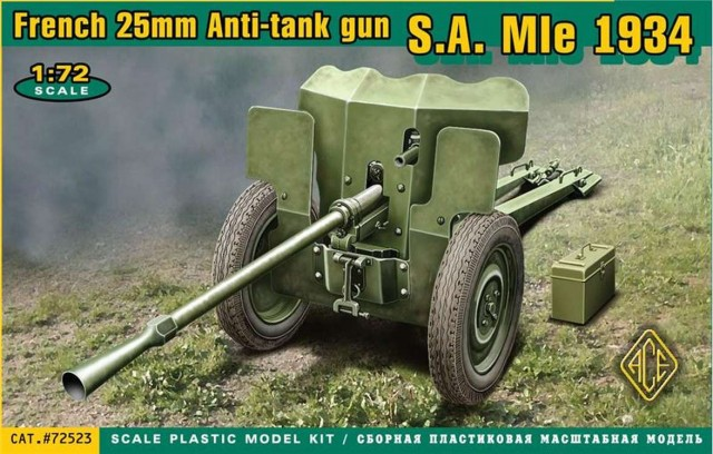 ACE 1/72 French 25mm Anti-tank gun S.A. Mle 1934 # 72523