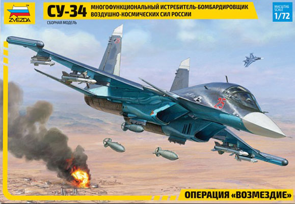 Zvezda 1/72 Russian Aerospace Forces Multifunctional Fighter-Bomber Su-34 # 7298