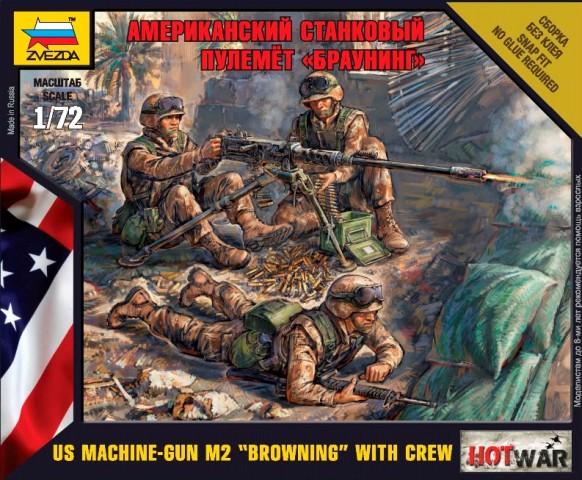 Zvezda 1/72 US Machine-gun M2 Browning with Crew # 7414