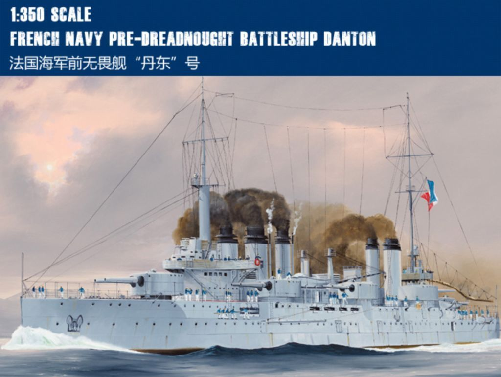 French Navy Pre-Dreadnought Battleship Danton # 1/350  Hobby Boss # 86503