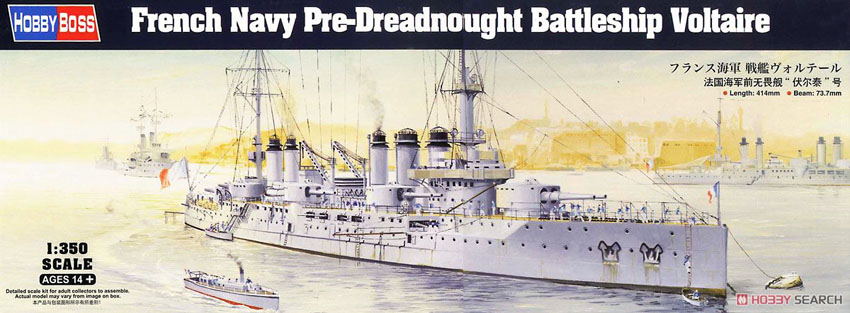 Hobby boss 1/350 French Navy Pre-Dreadnought Battleship Voltaire # 86504
