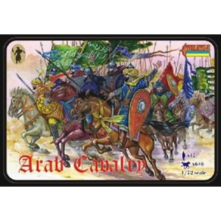 Strelets 1/72 Arab Cavalry # 0092