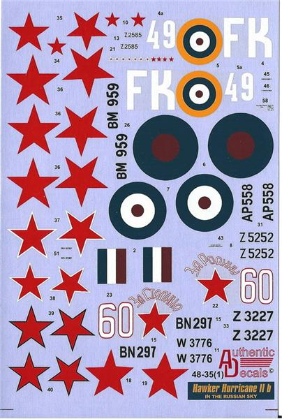 Authentic Decals 1/48 Hawker Hurricane Iib, in the Russian Sky # 48-35