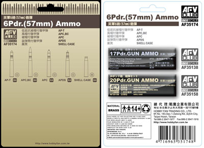 AFV Club 1/35 6 Pdr. (57mm) Ammunition # 35174